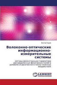 Volokonno-Opticheskie Informatsionno-Izmeritel'nye Sistemy