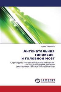 Antenatal'naya Gipoksiya I Golovnoy Mozg