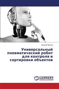 """Universal'nyy Pnevmaticheskiy Robot Dlya Kontrolya I Sortirovki OB""""Ektov"""