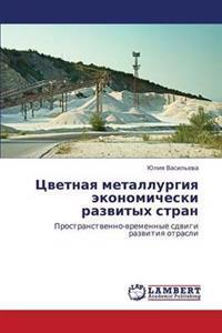 Tsvetnaya Metallurgiya Ekonomicheski Razvitykh Stran