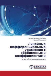 Lineynye Differentsial'nye Uravneniya S Obobshchennymi Koeffitsientami