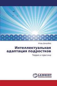 Intellektual'naya Adaptatsiya Podrostkov