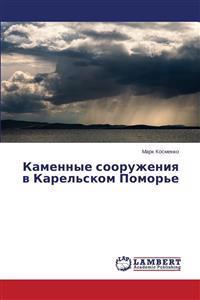 Kamennye Sooruzheniya V Karel'skom Pomor'e