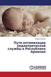 Puti Optimizatsii Pediatricheskoy Sluzhby V Respublike Armeniya