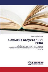 Sobytiya Avgusta 1991 Goda