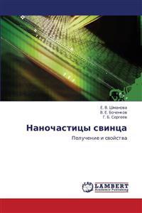 Nanochastitsy Svintsa