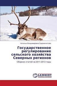 Gosudarstvennoe Regulirovanie Sel'skogo Khozyaystva Severnykh Regionov