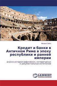 Kredit I Banki V Antichnom Rime V Epokhu Respubliki I Ranney Imperii