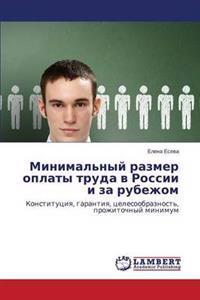 Minimal'nyy Razmer Oplaty Truda V Rossii I Za Rubezhom
