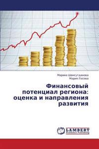Finansovyy Potentsial Regiona