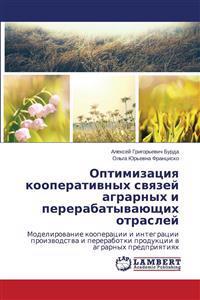 Optimizatsiya Kooperativnykh Svyazey Agrarnykh I Pererabatyvayushchikh Otrasley