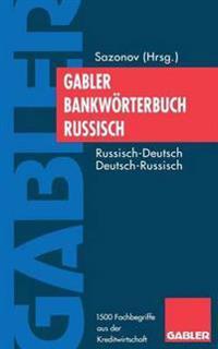 Bank- Und Finanzlexikon Deutsch-Russisch / ???????-?????????????????????&#10