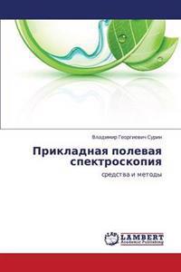 Prikladnaya Polevaya Spektroskopiya