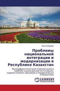 Problemy Natsional'noy Integratsii I Modernizatsii V Respublike Kazakhstan