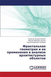 Fraktal'naya Geometriya I Ee Primeneniya V Analize Arkhitekturnykh Obektov