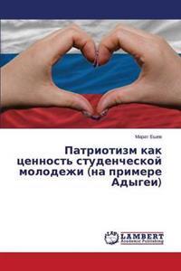 Patriotizm Kak Tsennost' Studencheskoy Molodezhi (Na Primere Adygei)