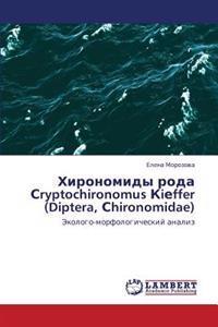 Khironomidy Roda Sryptochironomus Kieffer (Diptera, Shironomidae)