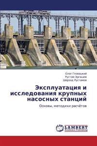 Ekspluatatsiya I Issledovaniya Krupnykh Nasosnykh Stantsiy