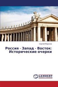 Rossiya - Zapad - Vostok