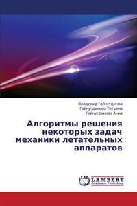 Algoritmy Resheniya Nekotorykh Zadach Mekhaniki Letatel'nykh Apparatov