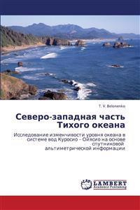 Severo-Zapadnaya Chast' Tikhogo Okeana