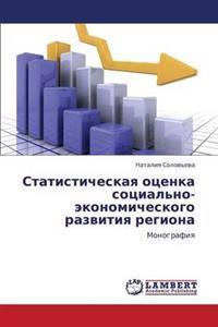 Statisticheskaya Otsenka Sotsial'no-Ekonomicheskogo Razvitiya Regiona