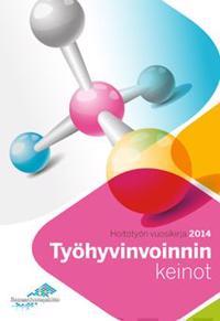 Hoitotyön vuosikirja 2014