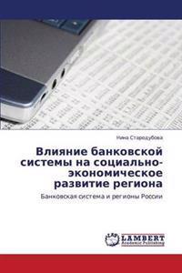 Vliyanie Bankovskoy Sistemy Na Sotsial'no-Ekonomicheskoe Razvitie Regiona