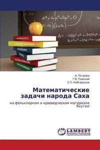 Matematicheskie Zadachi Naroda Sakha