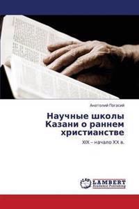 Nauchnye Shkoly Kazani O Rannem Khristianstve