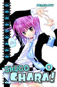 Shugo Chara!  8