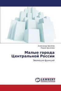 Malye Goroda Tsentral'noy Rossii