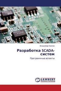 Razrabotka Scada-Sistem