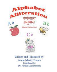 Alphabet Alliteration Bilingual English Hindi
