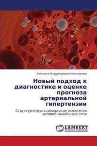 Novyy Podkhod K Diagnostike I Otsenke Prognoza Arterial'noy Gipertenzii