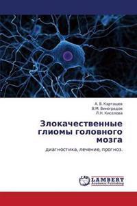Zlokachestvennye Gliomy Golovnogo Mozga