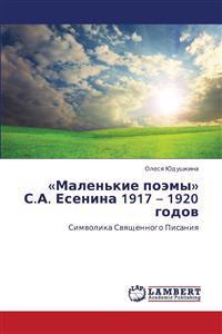 Malen'kie Poemy S.A. Esenina 1917 - 1920 Godov
