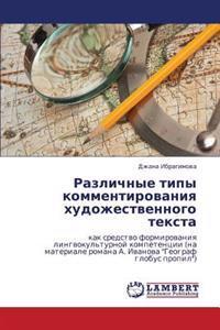 Razlichnye Tipy Kommentirovaniya Khudozhestvennogo Teksta