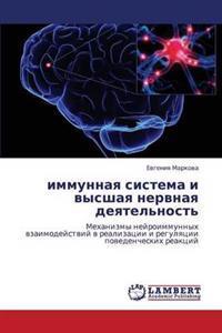 Immunnaya Sistema I Vysshaya Nervnaya Deyatel'nost'