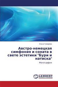 Avstro-Nemetskaya Simfoniya I Sonata V Svete Estetiki Buri I Natiska