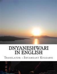 Dnyaneshwari in English