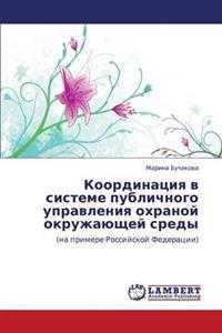 Koordinatsiya V Sisteme Publichnogo Upravleniya Okhranoy Okruzhayushchey Sredy