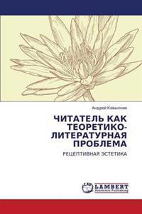 Chitatel' Kak Teoretiko-Literaturnaya Problema