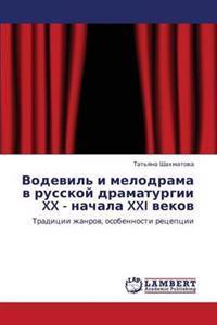 Vodevil' I Melodrama V Russkoy Dramaturgii XX - Nachala XXI Vekov