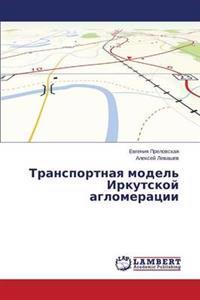 Transportnaya Model' Irkutskoy Aglomeratsii