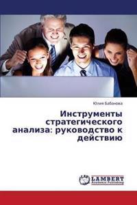 Instrumenty Strategicheskogo Analiza