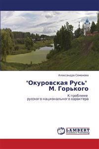 Okurovskaya Rus' M. Gor'kogo