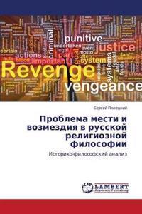 Problema Mesti I Vozmezdiya V Russkoy Religioznoy Filosofii