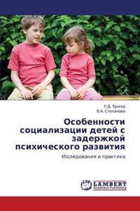 Osobennosti Sotsializatsii Detey S Zaderzhkoy Psikhicheskogo Razvitiya
