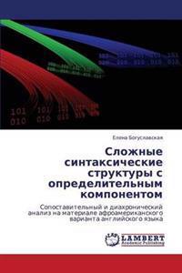 Slozhnye Sintaksicheskie Struktury S Opredelitel'nym Komponentom